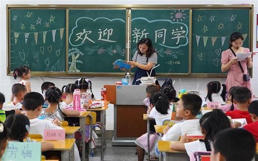 南昌中小學迎來新學期