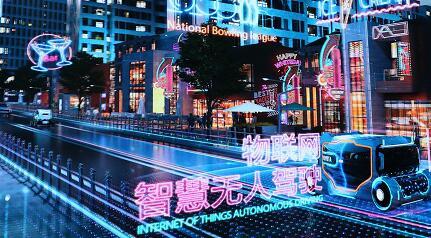 """江西鷹潭:""""萬物智聯""""讓城市更智慧"""
