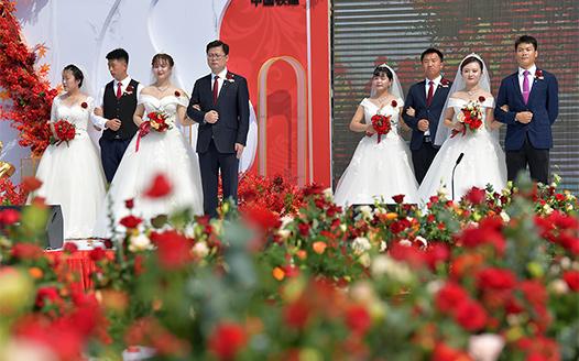 建設者的集體婚禮