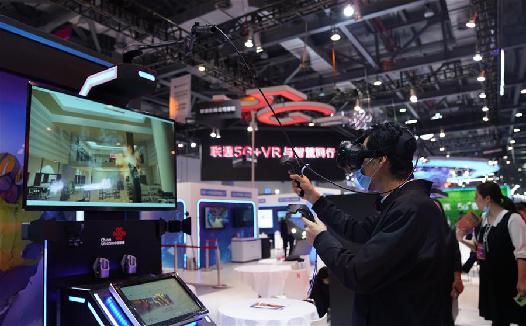 2020世界VR産業大會雲峰會開幕