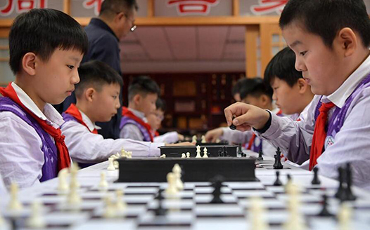 國際象棋——快樂校園 棋韻悠長