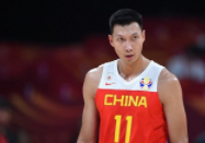 易建聯:中國男籃要重新樹立在球迷心中的形象