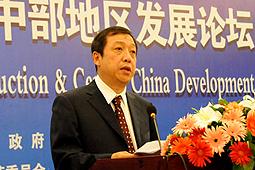 鄱阳湖生态经济区建设与中部地区发展论坛---新